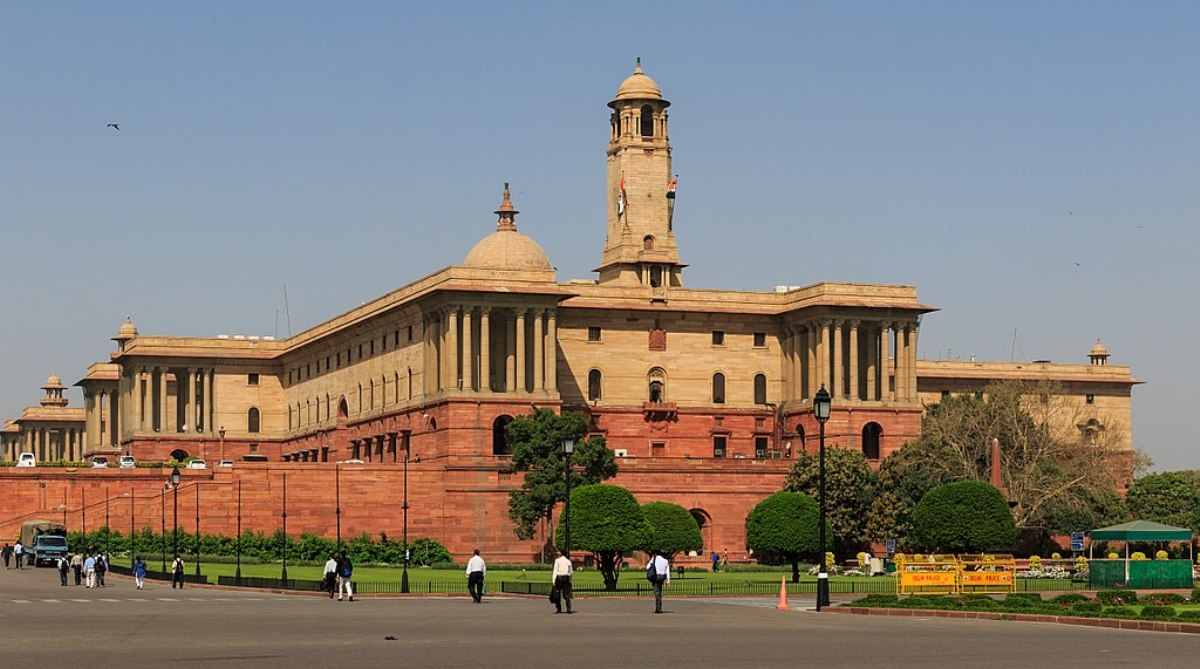 North Block Home Ministry