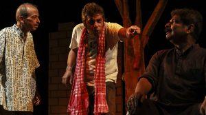 Bengali theatre, Akriti