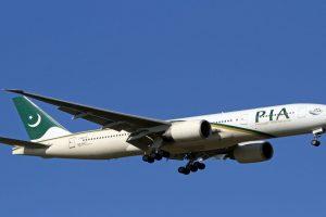 Pakistan government bans VIP protocol at airports