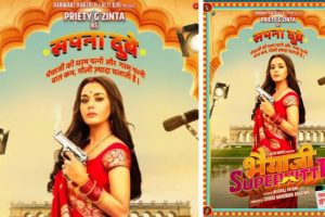 Preity Zinta introduces Sapna Dubey with first look from Bhaiaji Superhit