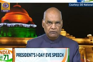Violence has no place in society: President Kovind