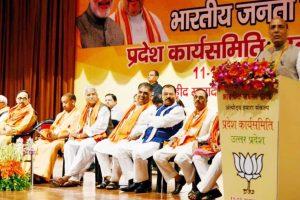 Rajnath Singh tells BJP workers to meet 'target 350' for Lok Sabha election