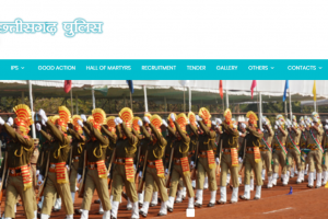 Chhattisgarh Police Recruitment 2018: Apply now at cgpolice.gov.in