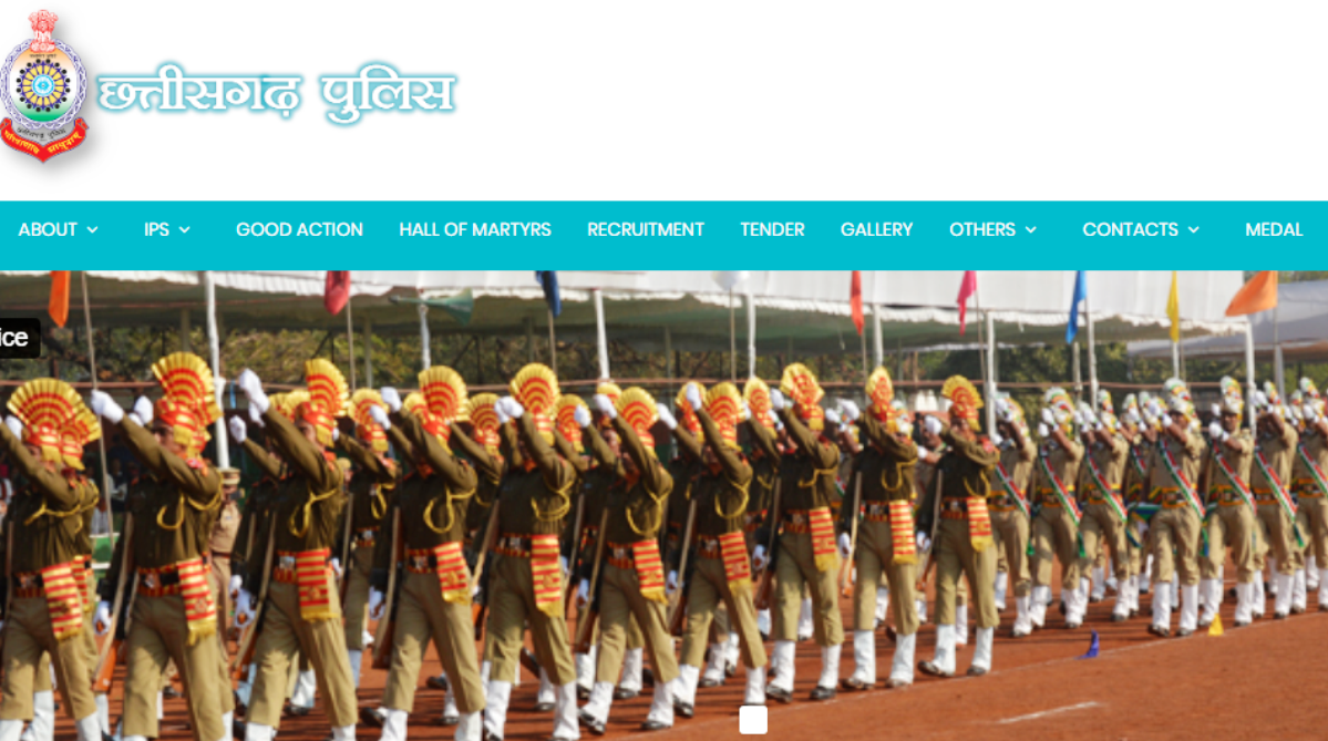Chattisgarh Police Recruitment 2018