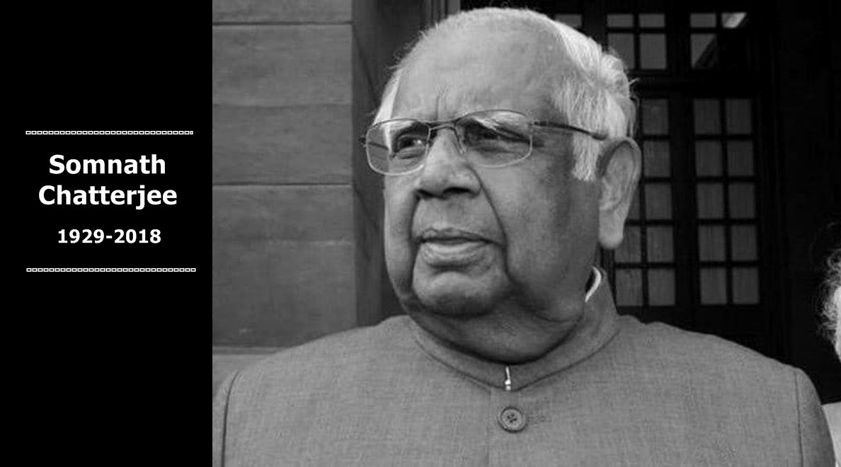 Somnath Chatterjee, outstanding parliamentarian