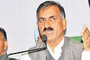 Make nationwide 'bandh' a success: HP Congress