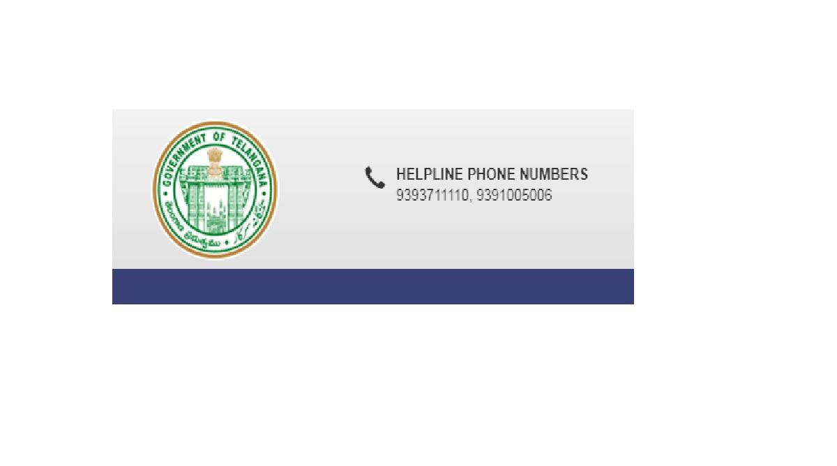 Telangana, TSLPRB SI admit card, hall tickets 2018, tslprb.in, Telangana State Level Police Recruitment Board 2018