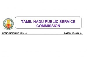 TNPSC 2018-2019: Everything you want to know about Tamil Nadu Public Service Commission civil service prelims, mains, results, posts