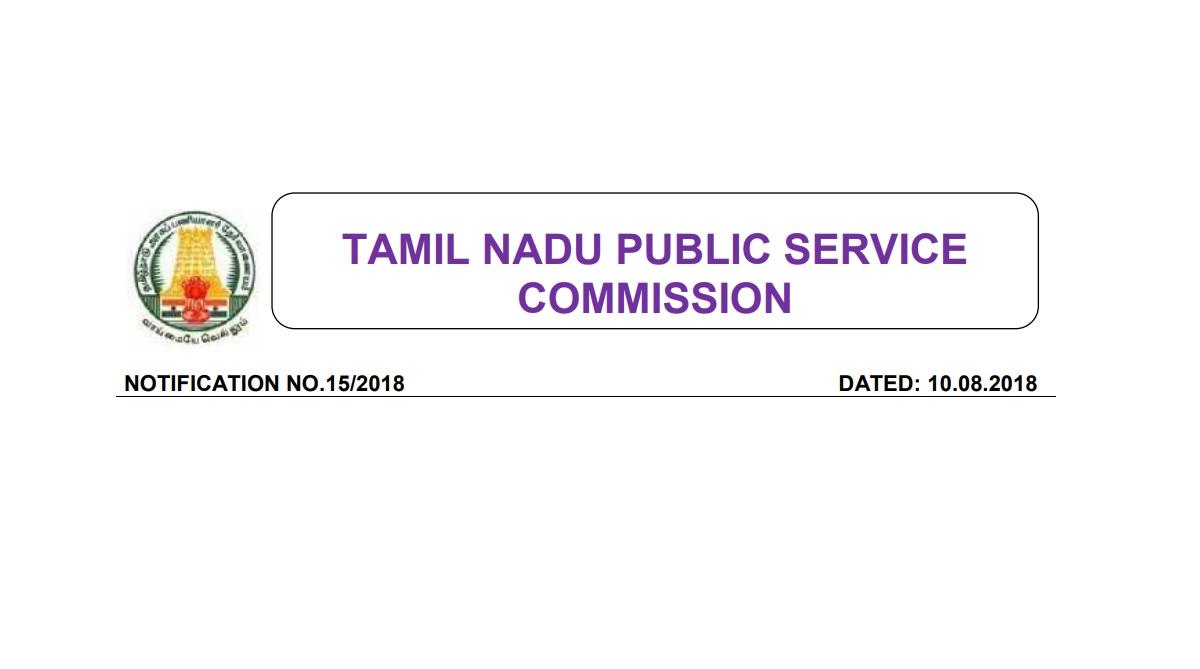 TNPSC, Tamil Nadu, Tamil Nadu Public Service Commission, TNPSC civil service prelims, TNPSC mains, results, posts