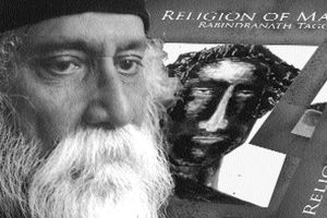 Tagore on Religion~I