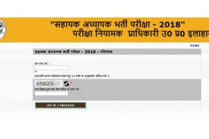 Uttar Pradesh Basic Education Board declares UP Assistant Teacher Result 2018 online at upbasiceduboard.gov.in | Pass percentage released
