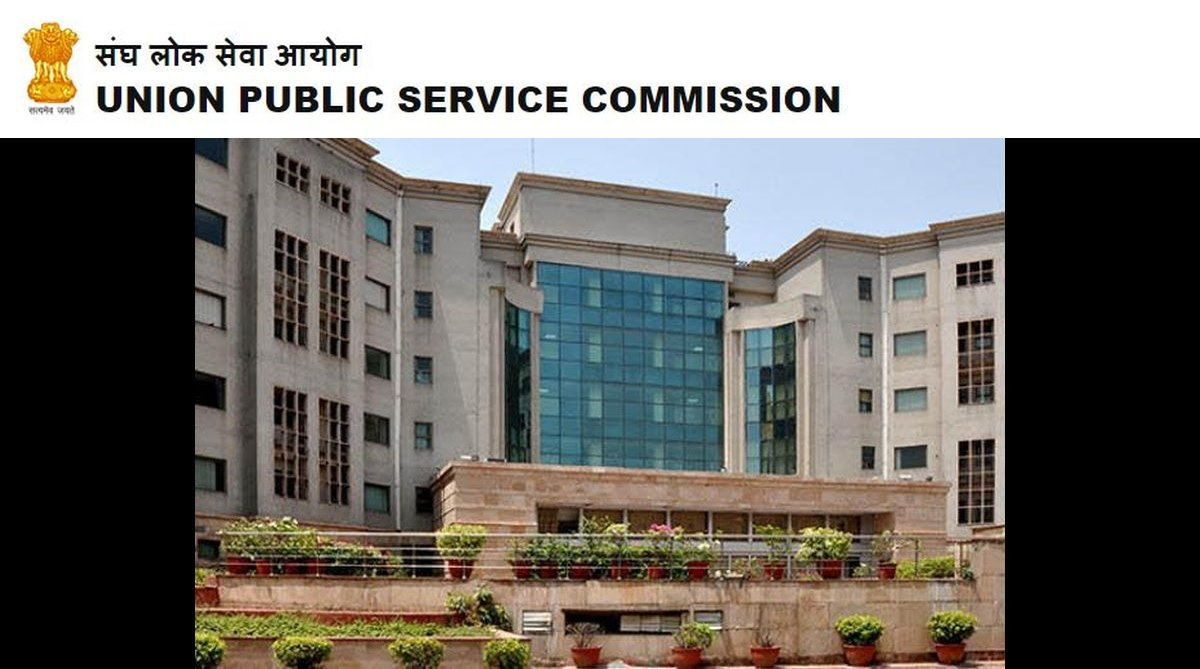 UPSC, Combined Medical Services