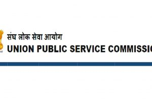UPSC CMS Results 2018 announced at upsc.gov.in | Check now