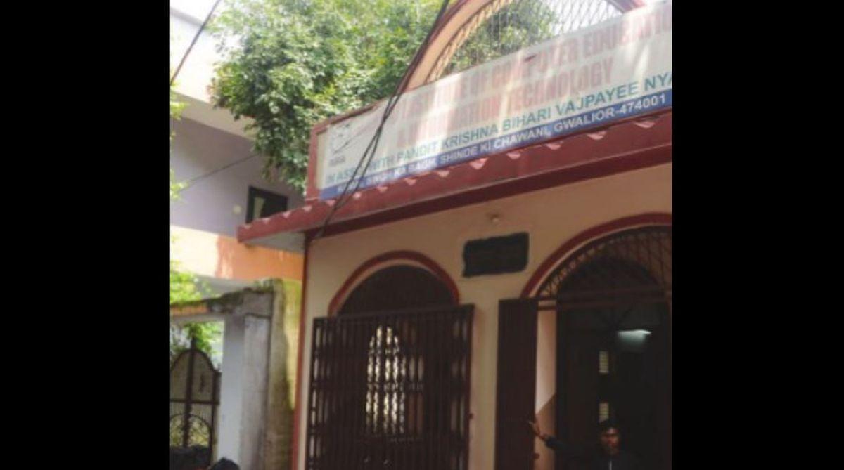 Atal Behari Vajpayee, Gwalior, Kamal Singh ka Bagh, Gwalior Mela, Vajpayee's funeral, Vajpayee's parental house