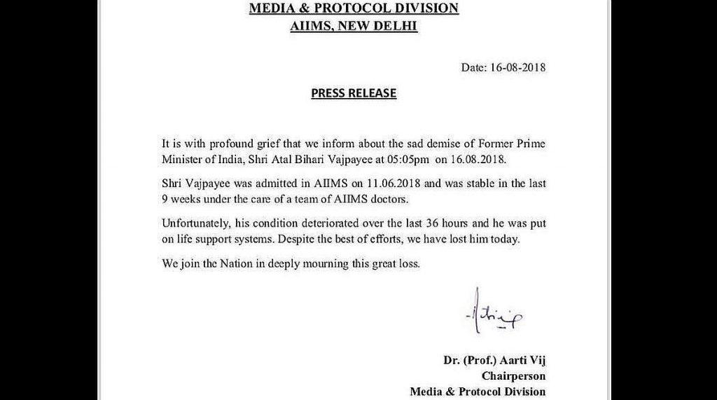 AIIMS, Atal Bihari Vajpayee, dead