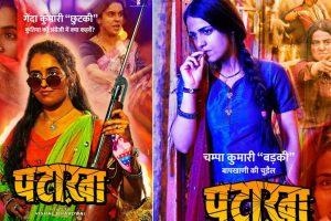Meet Sanya Malhotra, Radhika Madaan in Vishal Bharadwaj's Pataakha