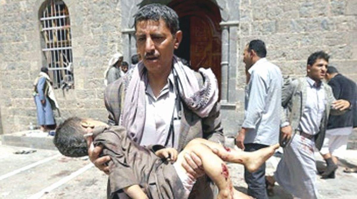 Yemen, US, Bomb, Saudi Arabia, Munitions, Bomb, Schoolchildren