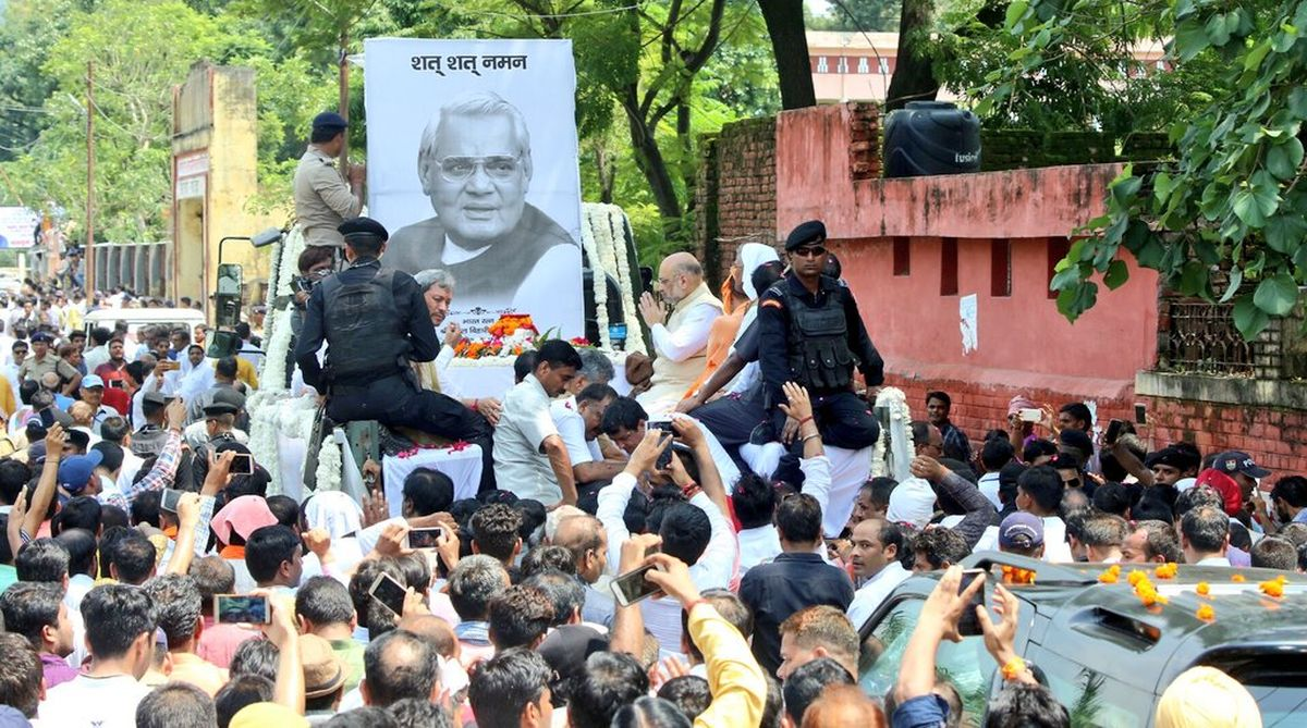 In pics: Atal Bihari Vajpayee's ashes immersed in Ganga