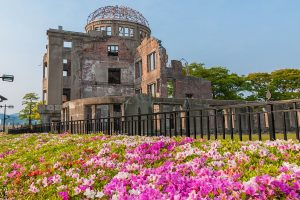 Hiroshima Day | 73 years of Japan bombing