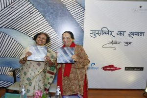 Anjolie Ela Menon launches ink drawings, poetry book
