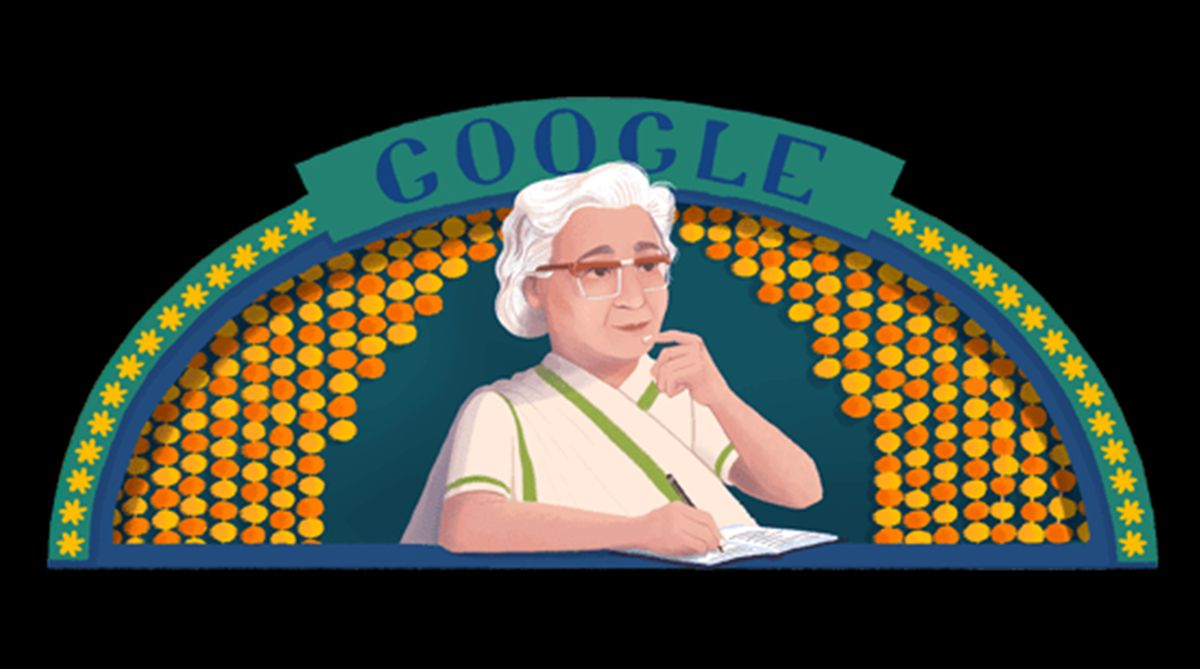 Ismat Chughtai, Google