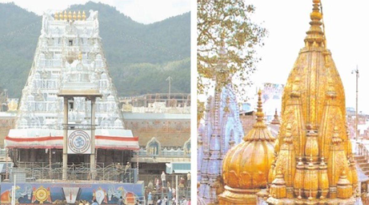 Hindu temples, Sai Baba Shrine, Kashi Vishwanath Temple, Mukesh Ambani, religious places, Padmanabhaswamy Temple