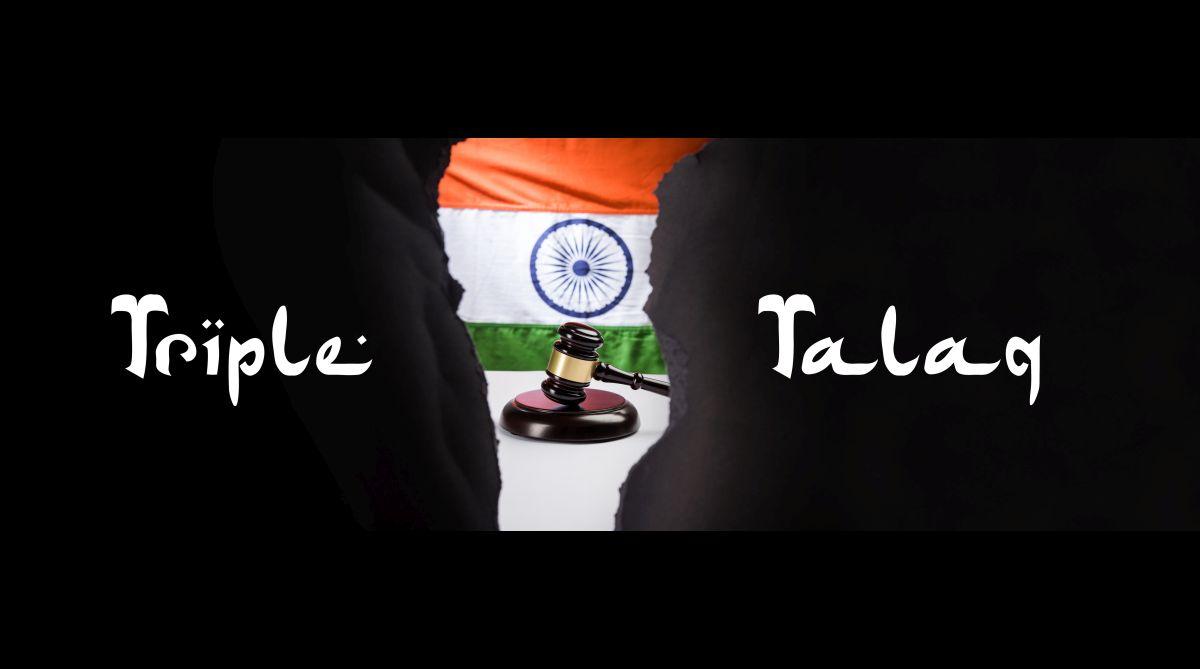 Triple talaq ordinance, Triple talaq, AIMPLB, All India Muslim Personal Law Board