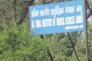 Way paved for AIIMS in Jammu