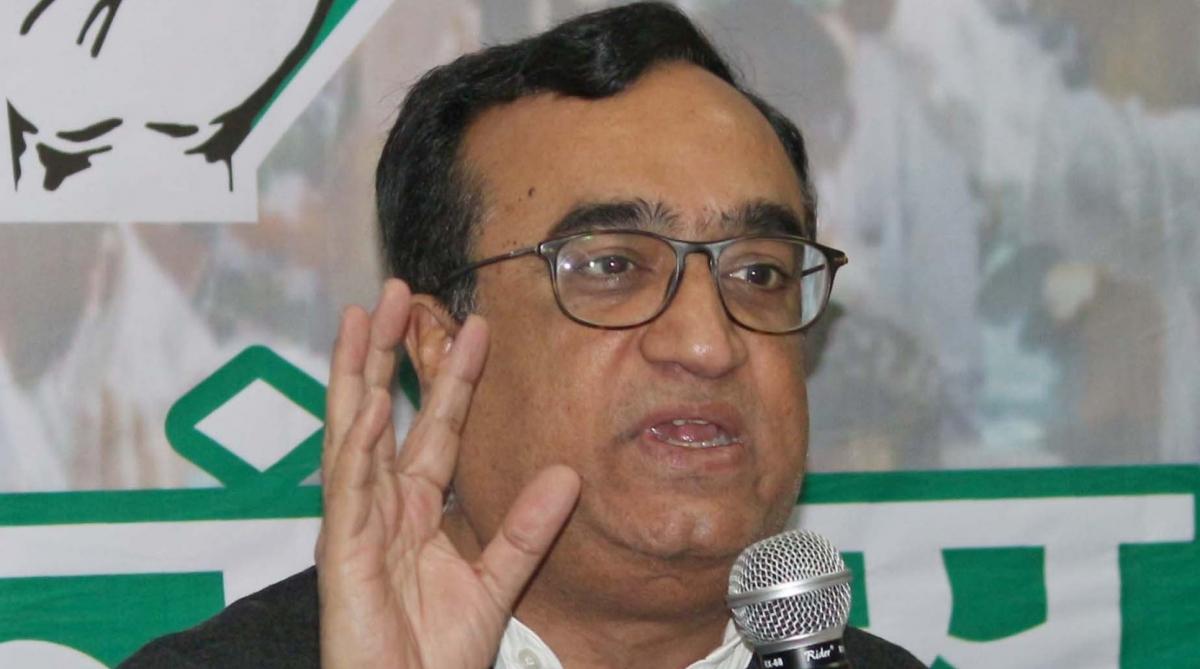 Ajay Maken, orthopaedic ailment, Ajay Maken health, Delhi congress chief, Rahul Gandhi