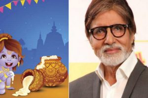 Janmashtami 2018 | From Amitabh Bachchan to Ekta Kapoor, celebs tweet wishes