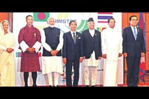 The BIMSTEC potential