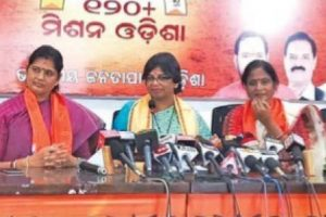 Patnaik's govt anti-women, unable to ensure their protection: BJP