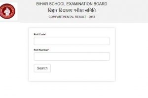 Bihar Class 10 Compartmental result declared | Check direct link