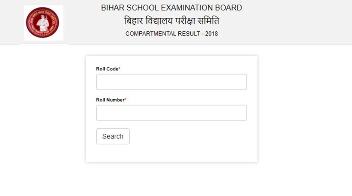 Bihar Class 10 Compartmental result