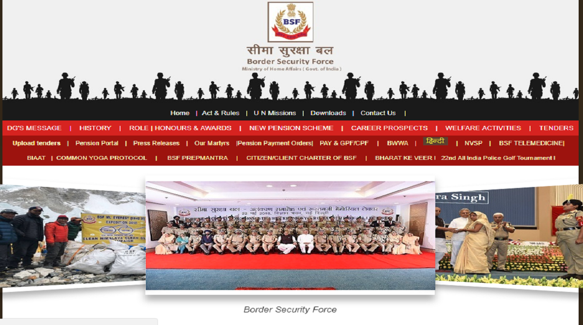BSF recruitment 2018, Constable posts