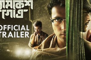Byomkesh Gotro trailer: Abir Chatterjee to treat fans with new flavour of mystery