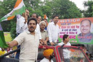 Lukewarm response to bandh in U'khand