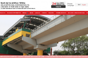 DMRC recruitment 2018: Apply for posts of general manager at delhimetrorail.com