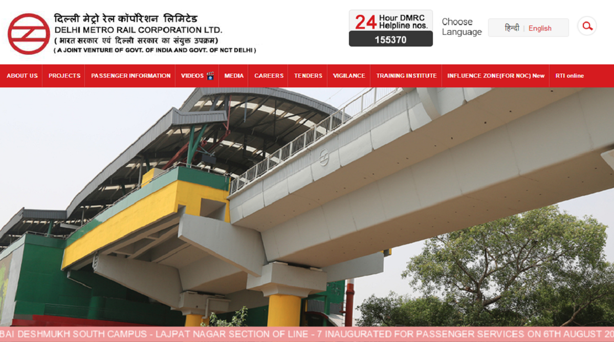 DMRC recruitment 2018, general manager