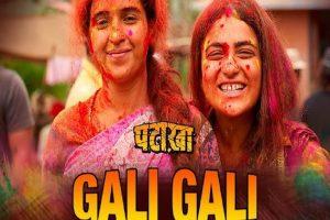 Gali Gali | Pataakha | Sanya Malhotra & Radhika Madan | Sukhwinder Singh