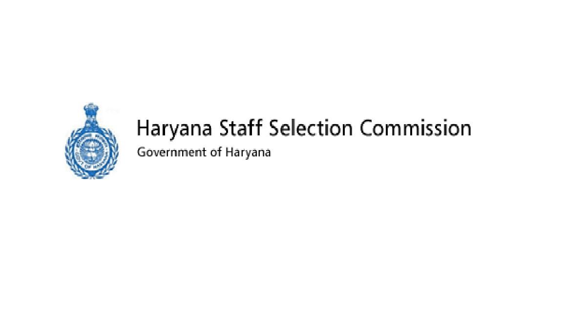 HSSC, HSSC Admit Card 2018, hssc.gov.in, Haryana SSC Lab Attendant