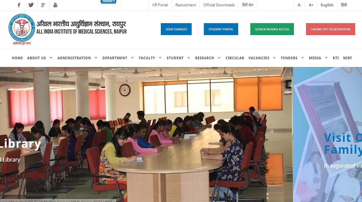 AIIMS Raipur recruitment 2018, AIIMS Raipur