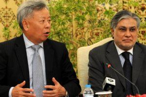 Pakistan govt cancels former finance minister Dar's diplomatic passport