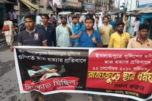 Islampur: Left wants judicial inquiry, BJP for CBI probe into alleged police firing on students