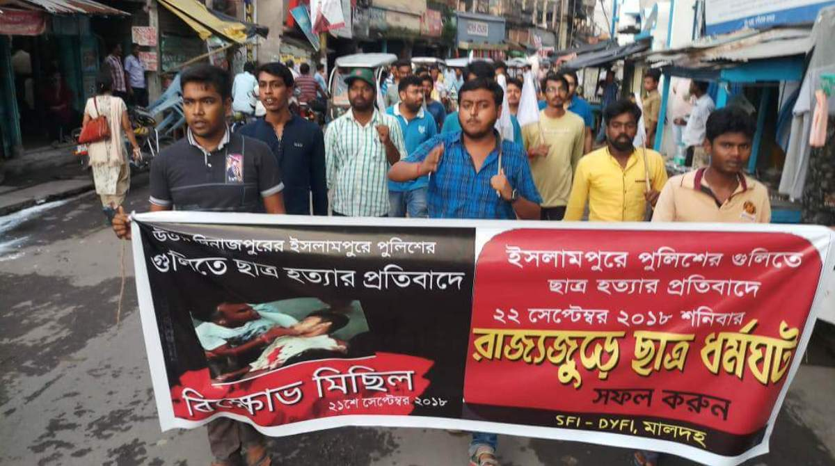 Islampur protest