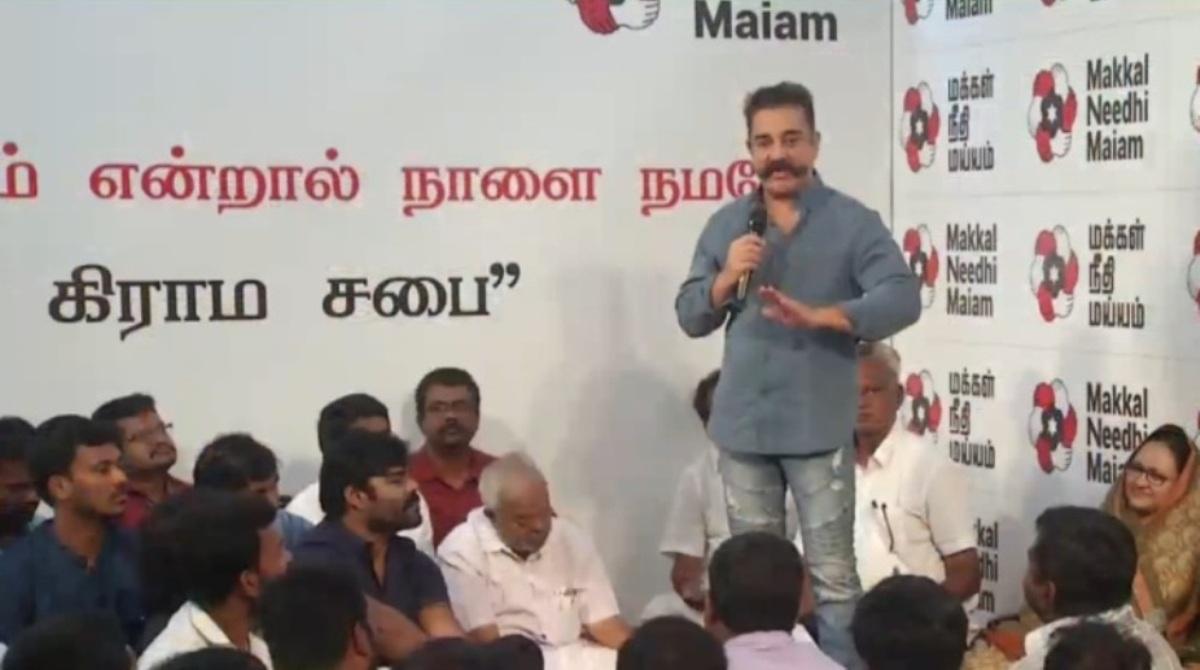 Kamal Haasan, Student, Fascist Slogans, BJP, Tamilisai Soundararajan