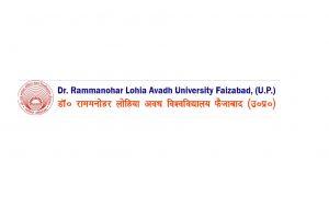 Dr. Rammanohar Lohia Avadh University declares BBA, BCA results 2018 at rmlau.ac.in
