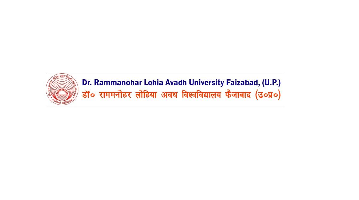 Dr  Rammanohar Lohia Avadh University declares BBA, BCA