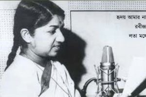Lata Mangeshkar: The nightingale's tryst with Rabindra Sangeet