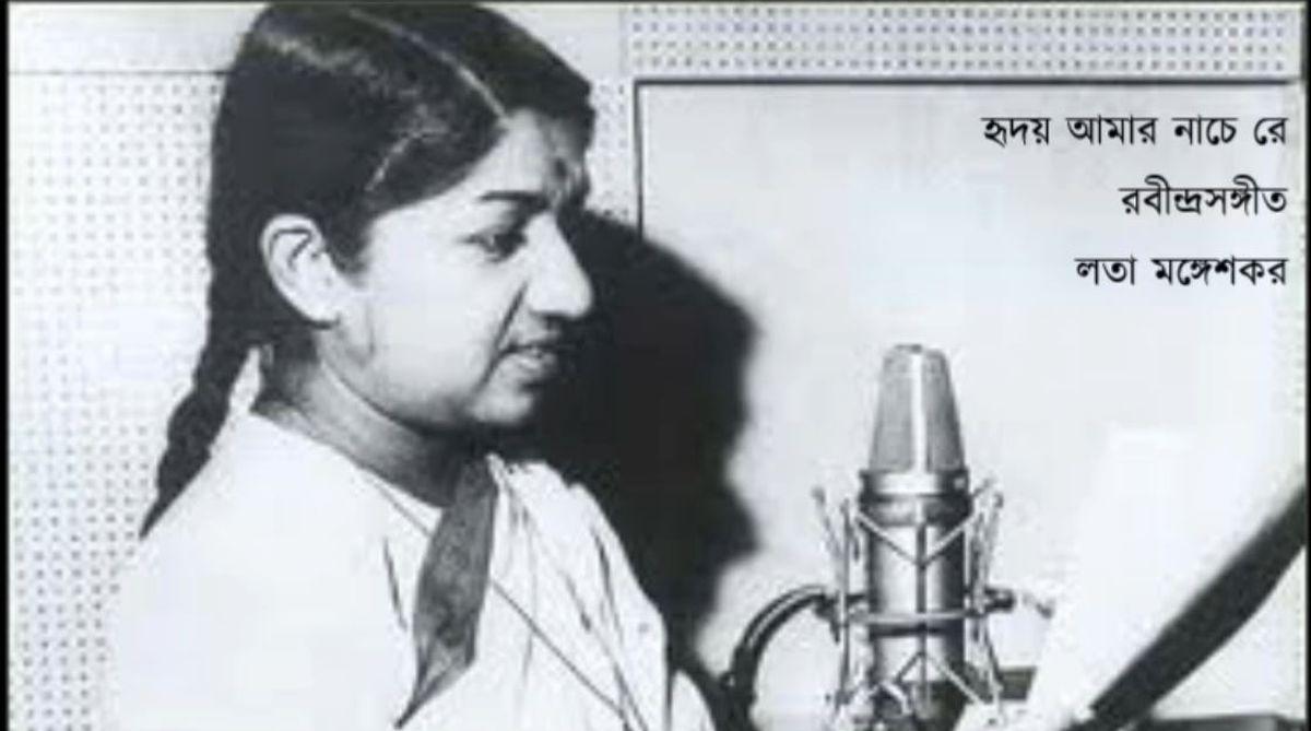 Lata Mangeshkar, Rabindra Sangeet